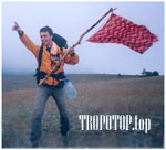 Профиль TROPOTOP