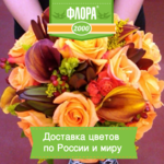 ������� flora2000_ru