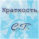 Профиль Маленькая_Сволочь92