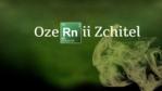 Профиль Озёрный_житель