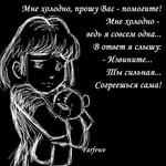 Профиль Принцесса_Маленькая