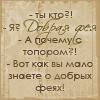 чУдная_ЧудАчка