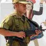 Профиль Солдат