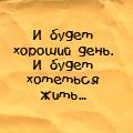 Профиль soffix