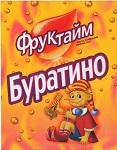 Профиль Алхимик_с_самого_детства