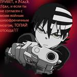 Профиль Black_13_Star
