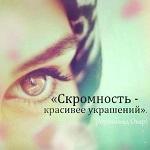 Профиль Холодная_я_твоя