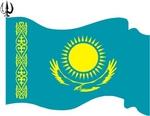 В казахстане оштрафован директор