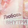 Профиль Валери_Леруа_художник