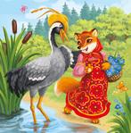 Лиса с журавлем подружилась.  Вот и вздумала однажды лиса угостить журавля, пошла звать его к себе в гости.