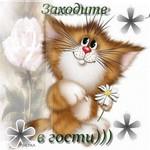 Профиль Klizma1964