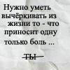 ������� -Yamochka-