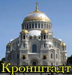 Профиль XP0H0METP