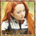 Профиль MakSim_forever