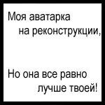 Профиль _вреднуля_