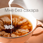 Профиль Мне_без_сахара