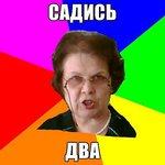 Профиль Настя_Тинки