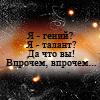 Профиль Iren_Vzapravdu