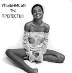 Профиль Vanilnaya__Lady