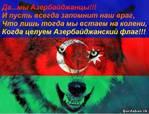 Профиль Биллур_Мамедова