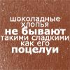 Профиль Перейти_дорогу