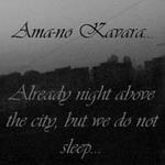 Профиль Ama-no_Kavara