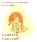 ������� Tarasja