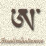 Профиль Amatirelantasirsse