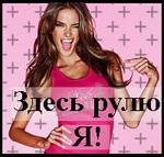 Профиль Ацкая_Мусяра