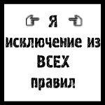 Профиль _СеКрЕт_ФиРмЫ_