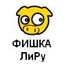 Профиль fishki_net