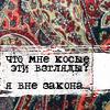 Профиль Декабрьский_ландыш