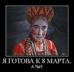 Профиль наташа_асманова