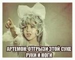 Профиль Белая__черёмуха