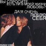 Профиль stervo3unka