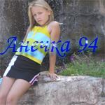 Профиль Анечка94