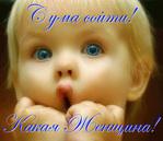 ������� kiseleva_galia