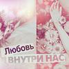 ������� _i_love_love_