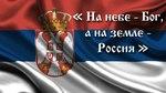 Профиль Nina_Filatowa
