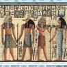 ������� Egiptianen