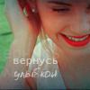 Профиль Life_Without_Love