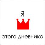 Профиль BoTiNoOoK
