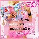 Профиль ЛеР4ОнОк-_Зай4ОнОк