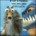 Профиль Anton_Shell01_Ru