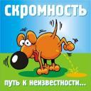 Профиль Кточтопишет