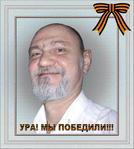 ������� SergPol