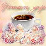 ������� Cappuccino_Coffee