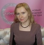 Профиль Ольга_Ханжина