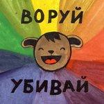 Профиль Crazy_Sabinka