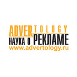 ������� advertology